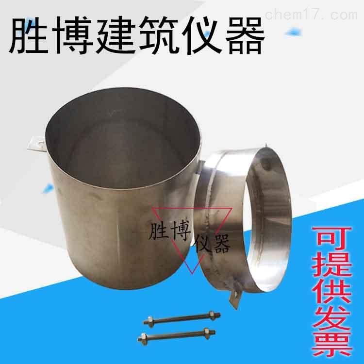 自密实混凝土拌合物抗离析性盛料器