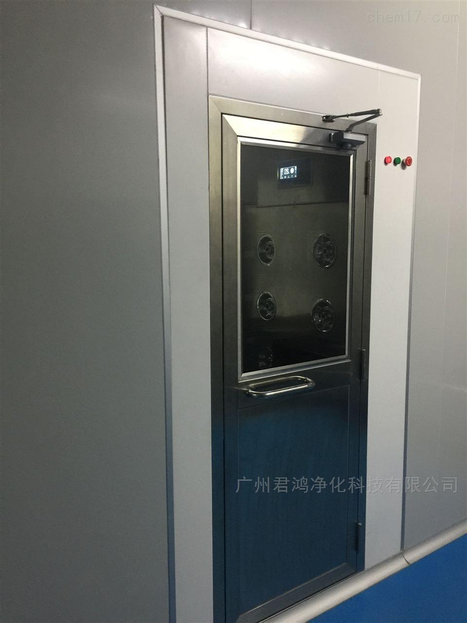 广州君鸿净化全304不锈钢风淋室细节品质