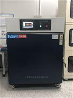 高温试验箱厂家|价格