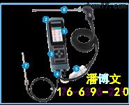 法國凱茂E4500四組分鍋爐煙氣分析儀
