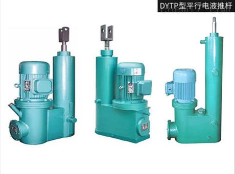 DYTP平行多级式电动液压推杆特价