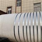 50吨工地水箱