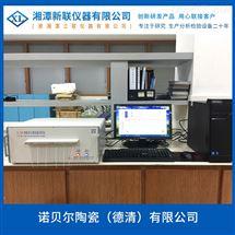 硅酸盐分析仪