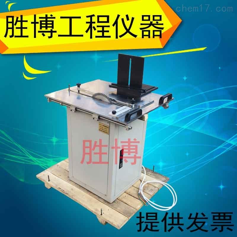 管材锯料机