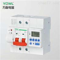 水泵定时控制器货源