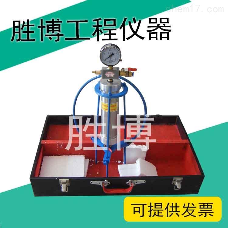 砂浆压力泌水率试验仪