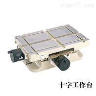CV-3200/4500/SV-C3200/450轮廓测量仪选件-测臂 测针 工作台