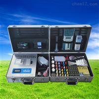 TY-F05普及型水溶肥料成分检测仪