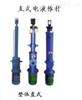 DYTF型分离式电动液压推杆特价