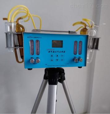 四气路综合大气采样器