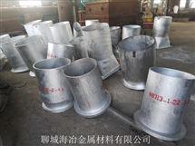 ZG1Cr18Ni9Ti铸件》精铸生产厂家