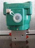 电磁阀NF8327B112