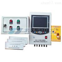 HD600型SF6气体泄漏报警监控系统工厂价格