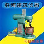 JJ—5水泥胶砂搅拌机