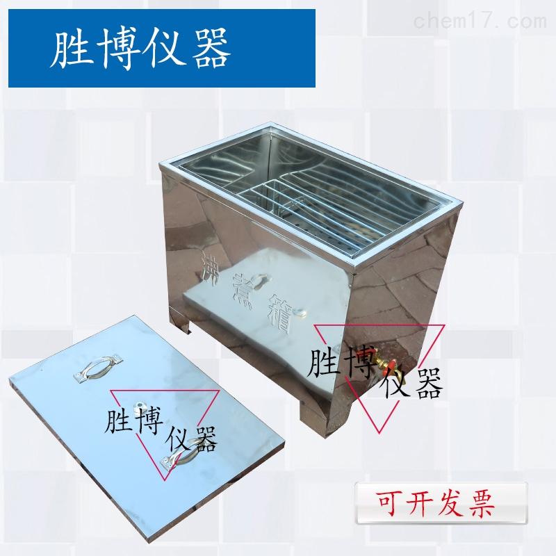 雷氏沸煮箱