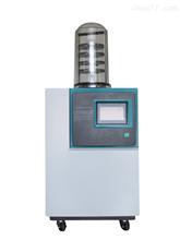 BFD-1A-110+实验室真空冷冻干燥机