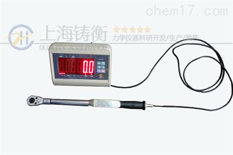 定制的500N.m显示数字的电子扭矩扳手选哪家