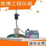 T0349-2005石粉含量测定仪