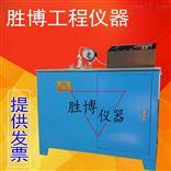 GB/T750-1992水泥安定性压蒸釜