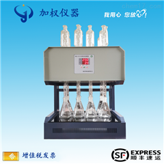 HCA-102HCA-102型COD智能回流消解仪(8孔)