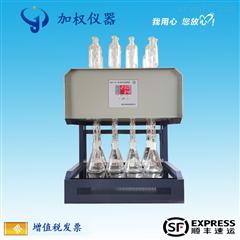 HCA-102微晶COD智能回流消解仪(8孔)
