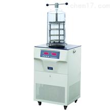 BFD-1B-110实验室冻干机