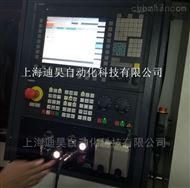 西门子840D数控系统死机维修