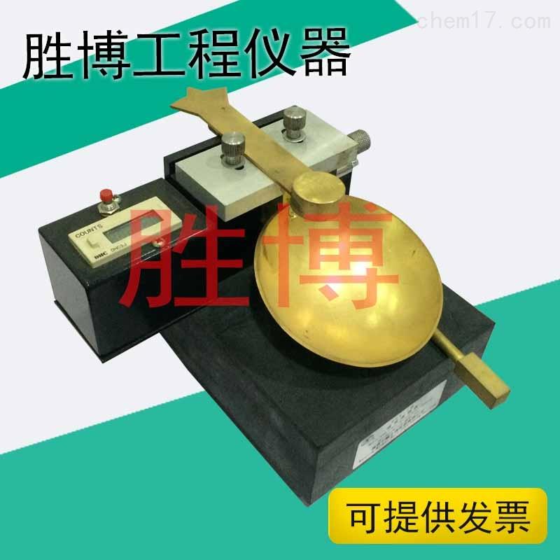 土壤碟式液限仪