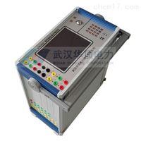 HDJB-902L六相微机继电保护测试仪工厂价格
