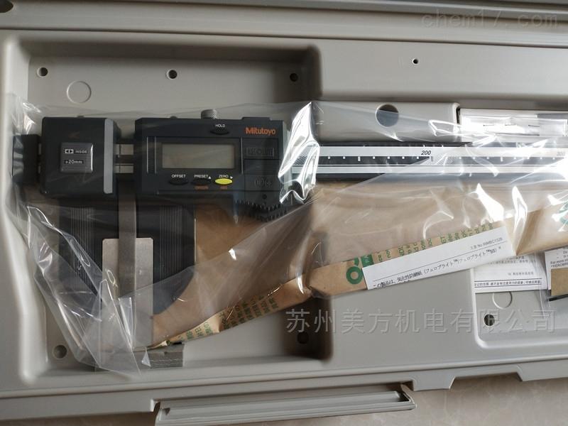 0-450mm三丰450mm碳纤维数显卡尺552-302-10