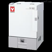 DX312C/412C/612C 定温干燥箱