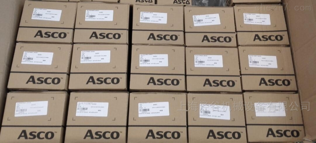 ASCO电磁阀到货实物图