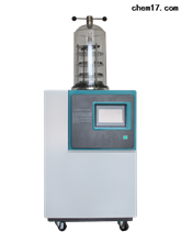 博医康 FD-1B-135+真空冷冻干燥机