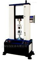 UH4104、UH4204、UH4304微機控制電子萬能試驗機