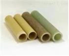 3841高品质环氧树脂玻璃纤维绝缘管