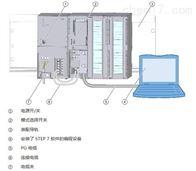岳阳西门子S7-400代理商