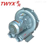 RB-柳州RB-31D-2漩涡气泵哪个品牌好