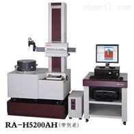 RA-H5200RA-H5200 高精度圆度/圆柱度形状测量机