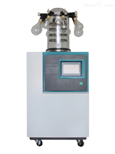 BFD-1C-110+实验室冷冻干燥机