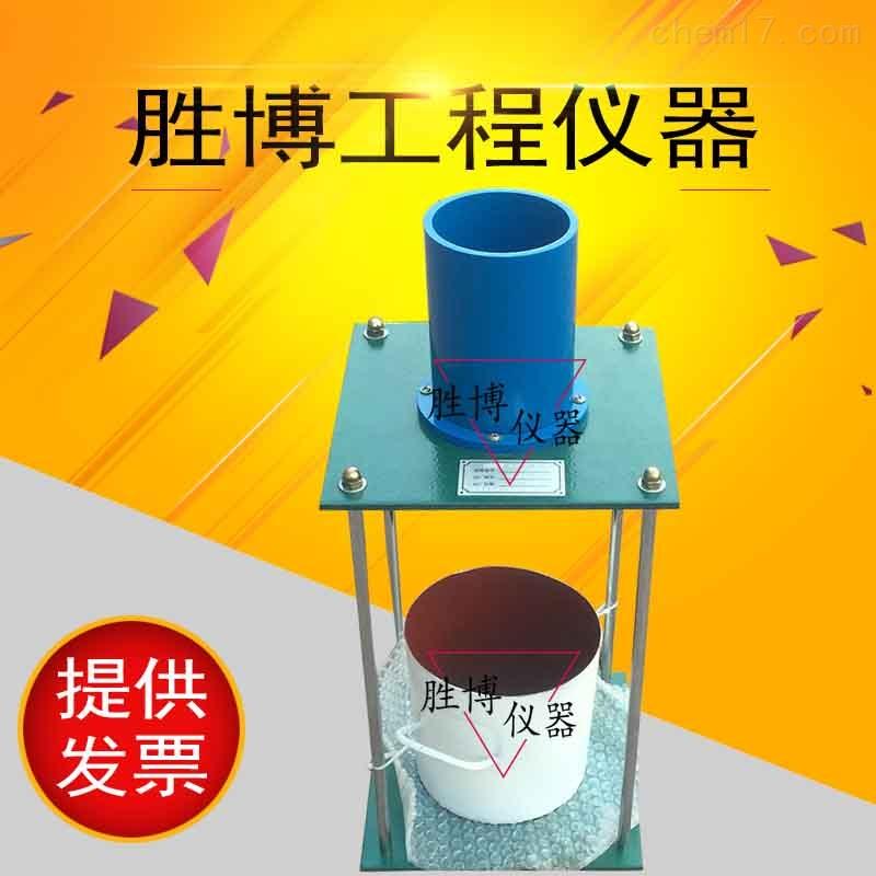 细集料棱角性粗糙度测定仪