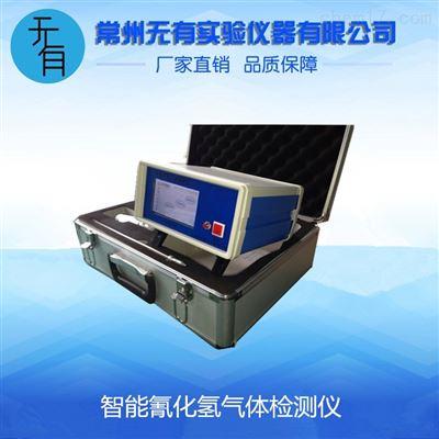 WYA-HCN智能氰化氢气体检测仪
