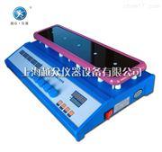 ZNCL-5D多点数显磁力加热搅拌器
