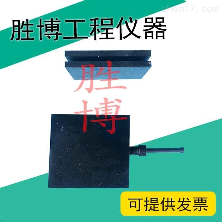 针杆法U型撕裂夹具