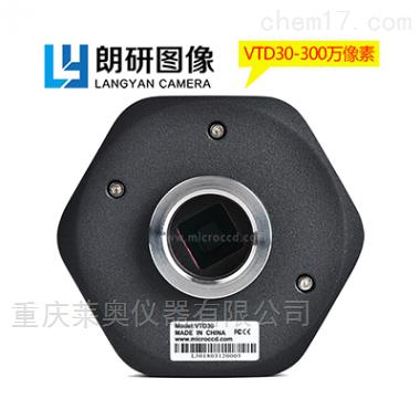 朗研300万像素显微镜摄像头-VTD30
