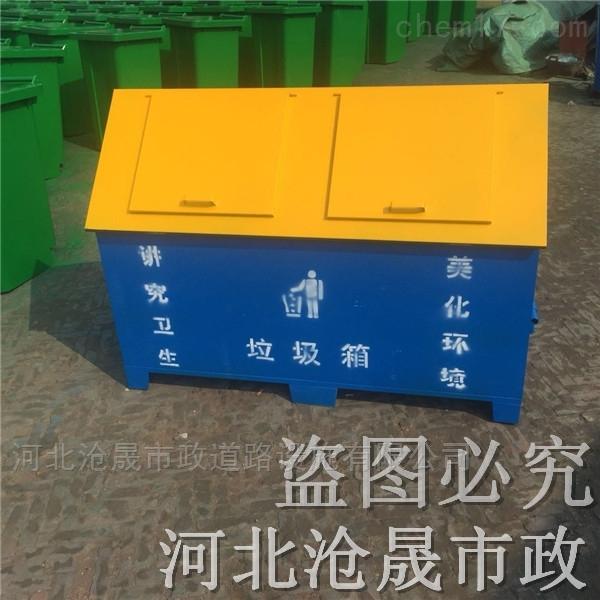 北京垃圾桶(天津垃圾箱)分类