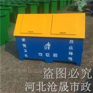 240北京垃圾桶(天津垃圾箱)分类