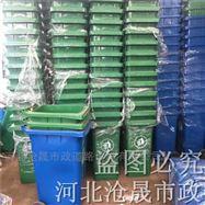 cs-121邢台垃圾桶(铁皮垃圾箱)厂家批发