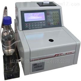 SBA-40E生物传感分析仪