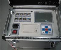 数码管高压开关特性测试仪