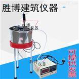 WNE-1A恩格拉粘度试验仪